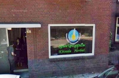 massage täby centrum billig massage göteborg