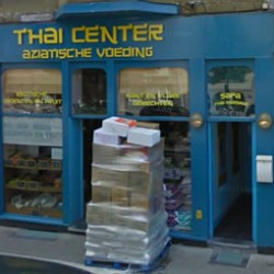 Thai massage Gent