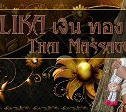 Zalika Thai Massage