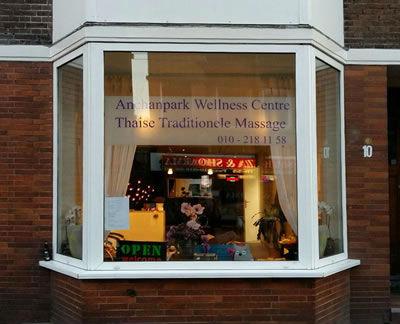 wellness-Rotterdam