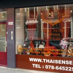 Thai Sense wellness Dordrecht