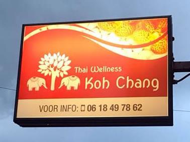 Thai Wellness in Maassluis.